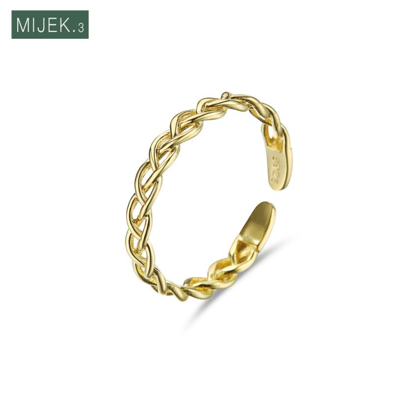 Golden Hammered Chain Ring/Silver 925